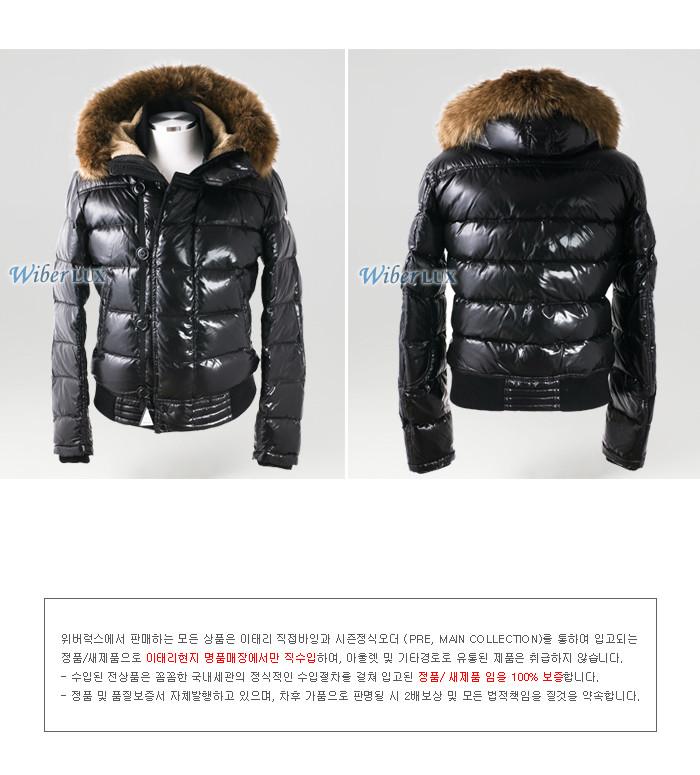 moncler veyle jacket