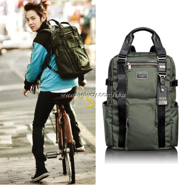 Tumi Alpha Bravo Lejeune Backpack Tote Alpha Bravo Lejeune Backpack